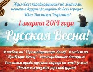 Link zur russischen Originalversion