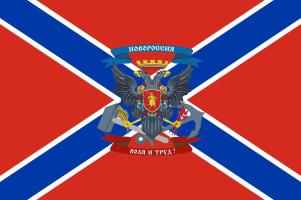 novorossiya_3
