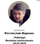 Politologe