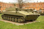 300px-2S1_Gvozdika