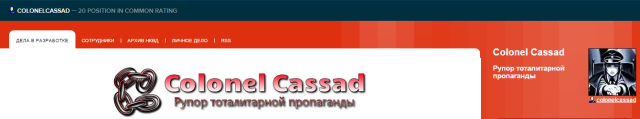 cassad