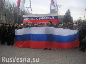 pushilin-dnrilnrsleduet-gotovitsya-kintegracii-srossiey_1