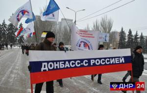 beitritt zu Russland