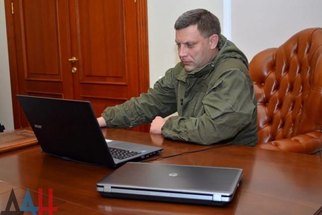 захарченко-онлайн-4