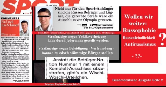 25.07.2016 Leipziger Ausgabe Seite 13  10